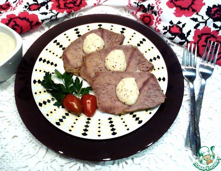 Рецепт: Говядина с пикантным соусом