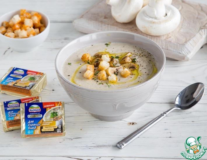 Рецепт: Грибной суп-пюре с сыром