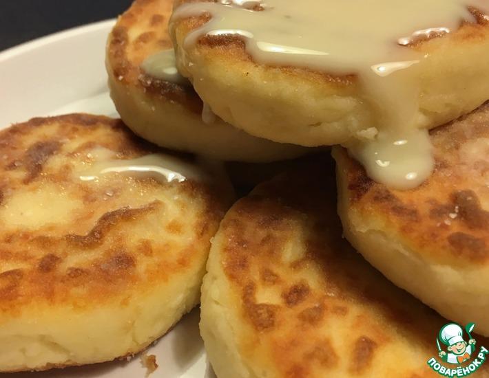 Рецепт: Сырники домашние