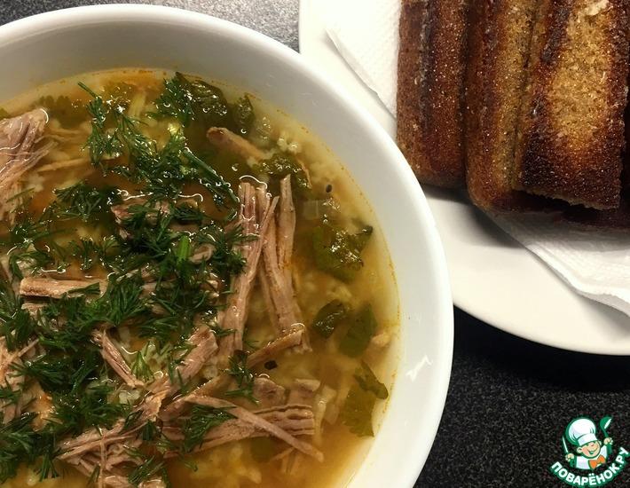 Рецепт: Суп рисовый с говядиной а-ля харчо