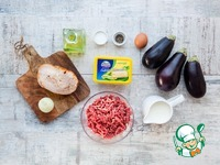 Рулетики из баклажанов с мясом в сырной заливке ингредиенты