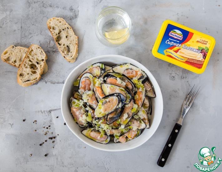 Рецепт: Мидии в сырном соусе