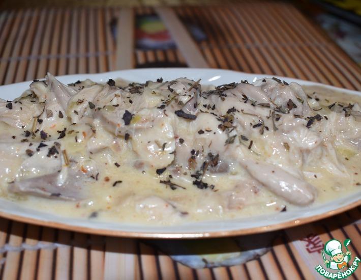 Рецепт: Курица по-черкесски