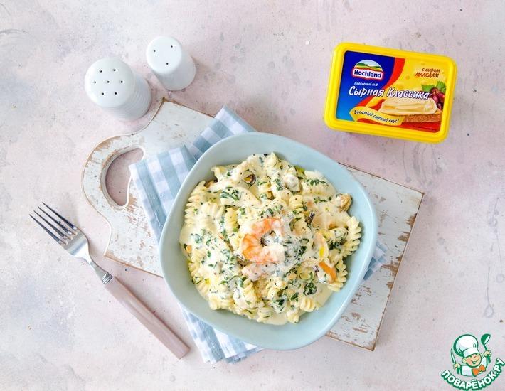Рецепт: Паста с морским коктейлем в сырном соусе