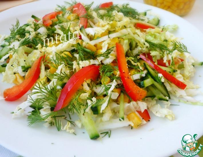 Рецепт: Салат из пекинской капусты и кукурузы
