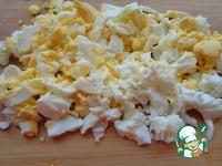 Салат «Отрада» ингредиенты