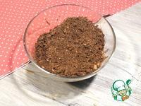 Творожный торфяной пирог ингредиенты