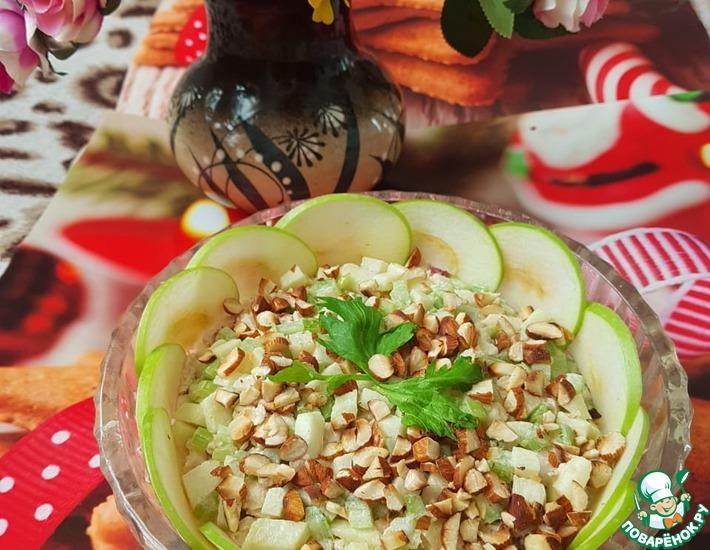 Рецепт: Салат с зеленым яблоком