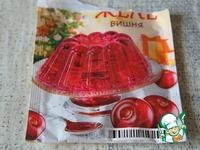 Вишнево-сливочное желе ингредиенты