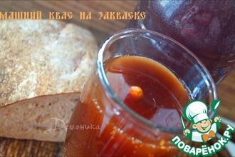 Рецепт: Квас без хлеба и дрожжей Поющий