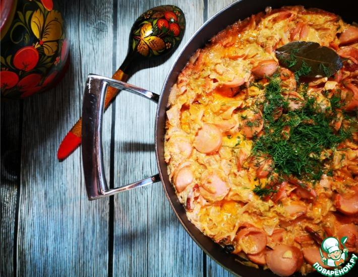 Рецепт: Солянка по-деревенски с сосисками
