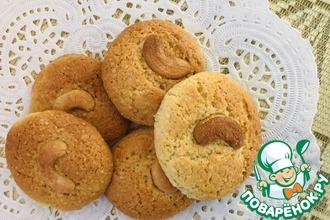 Рецепт: Печенье с кешью