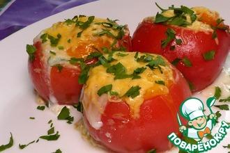 Рецепт: Помидоры, запеченные с яйцом