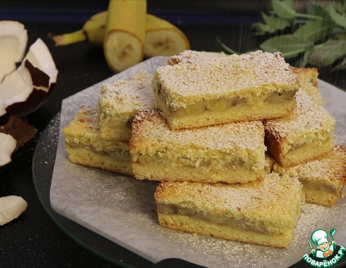 Рецепт: Пирожное Кокос-банан