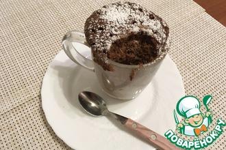 Рецепт: Шоколадный кекс в кружке за 3 минуты