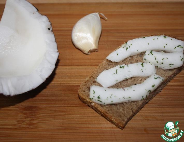 Рецепт: Фальшивое сало из кокосового ореха