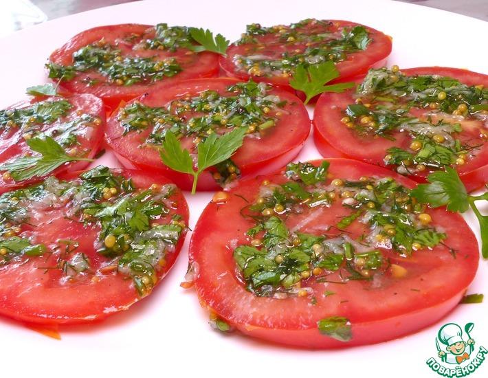 Рецепт: Маринованные помидоры по-итальянски