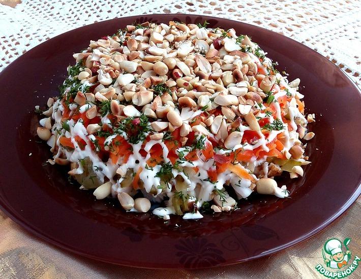 Рецепт: Куриный салат с арахисом