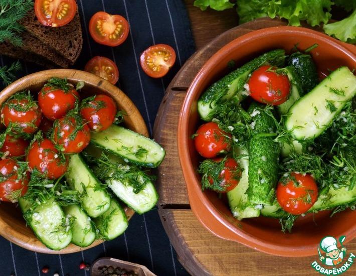 Рецепт: Малосольные овощи по-домашнему