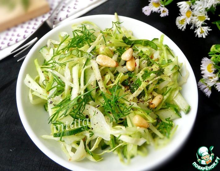 Рецепт: Салат из молодой капусты и огурца