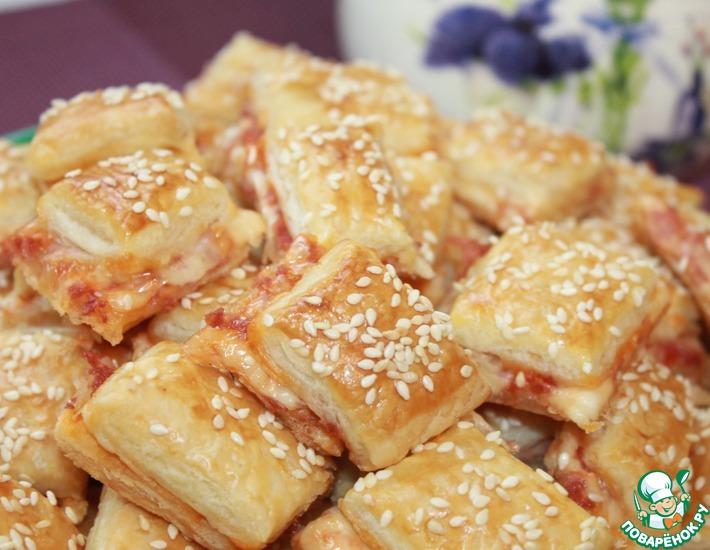 Рецепт: Закусочные мини-слойки Пятнашки