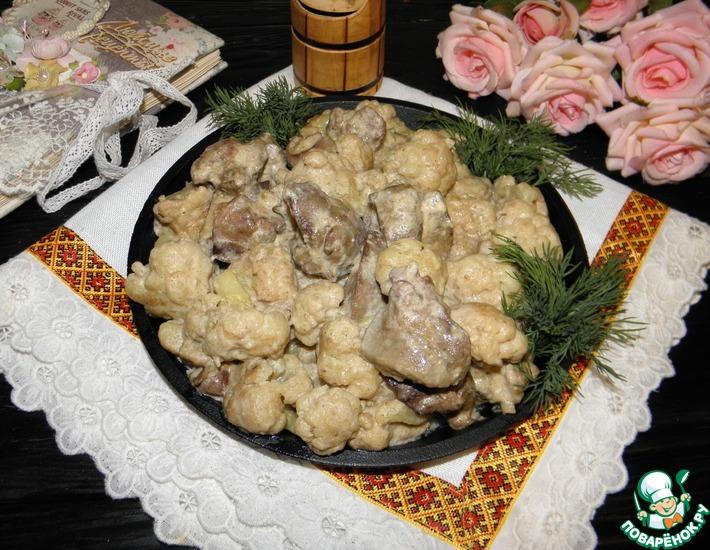 Рецепт: Куриная печень с цветной капустой