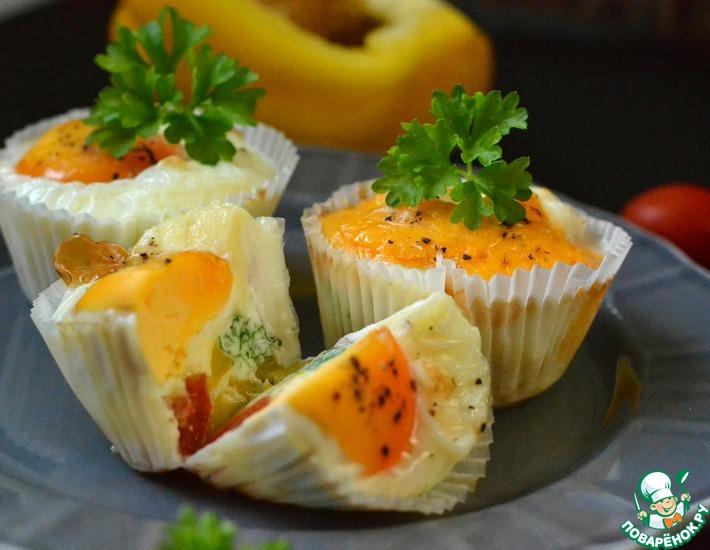 Рецепт: Маффины с овощами и яйцом