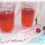Тминный напиток с вишнёвым льдом