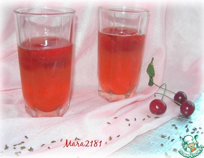 Рецепт: Тминный напиток с вишнёвым льдом