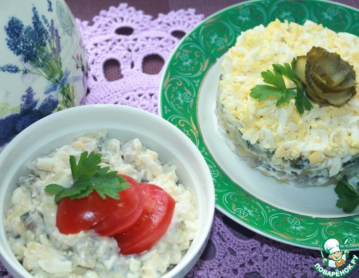 Рецепт: Салат из сельди Нежный