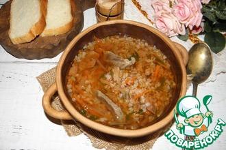 Рецепт: Суп мясной Загадка