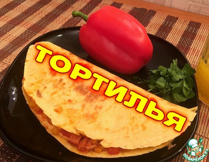 Рецепт: Тортилья с омлетом и ветчиной