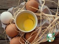 Пастеризованные яйца ингредиенты