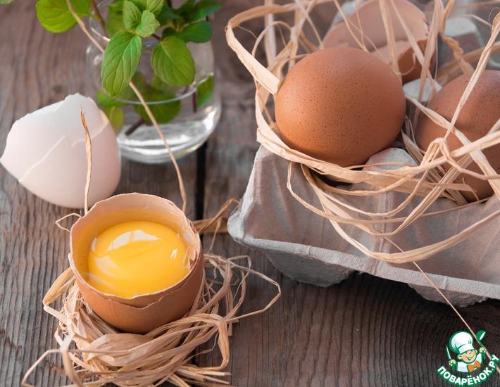 Рецепт: Пастеризованные яйца