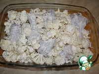 Курица с цветной капустой под сыром ингредиенты