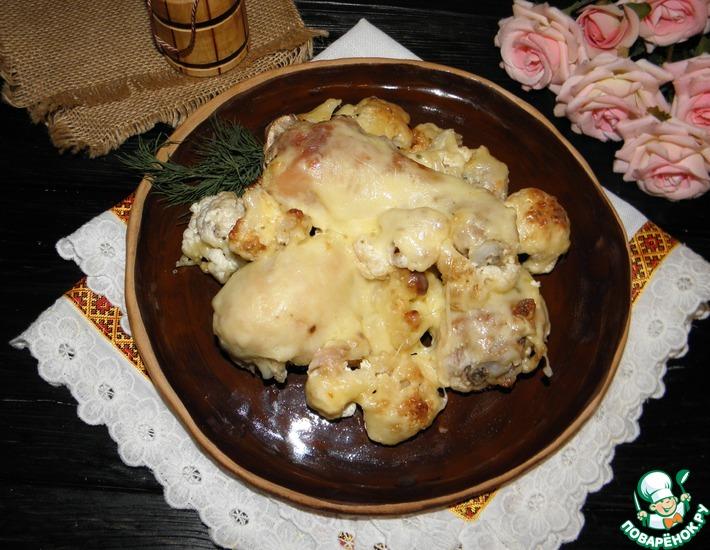 Рецепт: Курица с цветной капустой под сыром