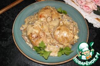 Рецепт: Курица в сливочно-грибном соусе