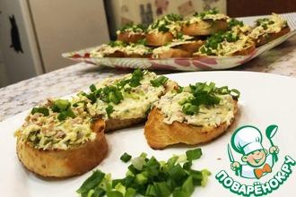 Рецепт: Закусочные бутерброды