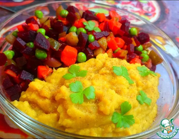 Свекольный салат с гороховой пастой