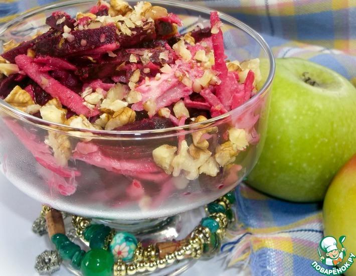 Рецепт: Яркий витаминный салат