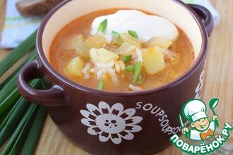 Рецепт: Суп с солёными зелёными помидорами
