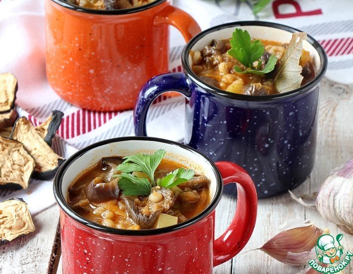 Грибной суп с перловкой и баклажанами