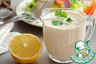 Рецепт: Йогуртовая заправка для салатов