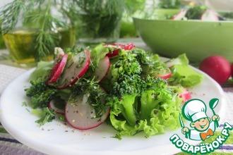 Рецепт: Салат с брокколи и редисом