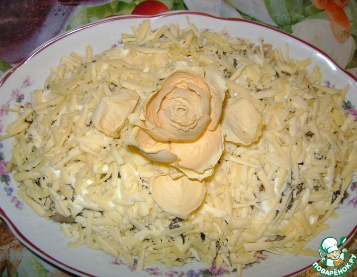 Рецепт: Салат Гостинный от Гильдиных