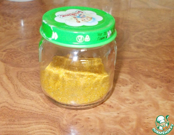 Рецепт: Имеретинский шафран