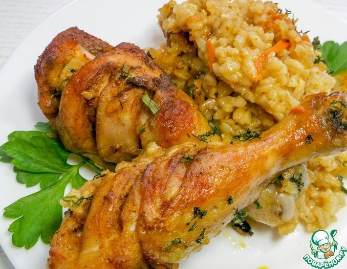 Рецепт: Куриные ножки с ароматным рисом