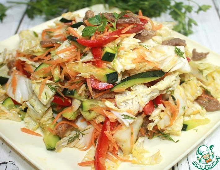 Рецепт: Новый салат из пекинской капусты