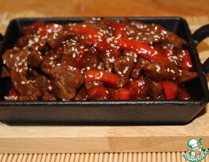 Рецепт: Говядина в соусе терияки