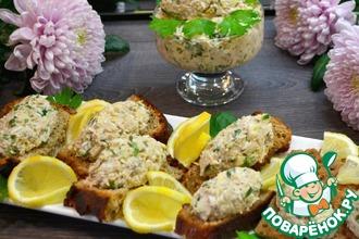 Рецепт: Закуска из сардины